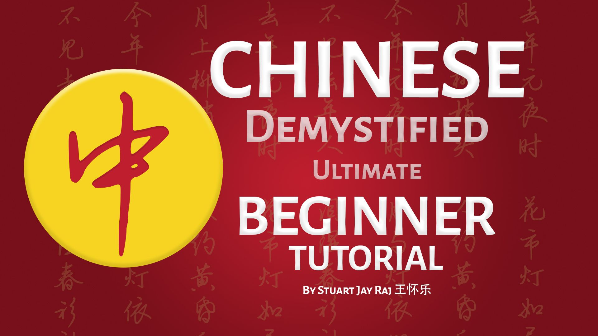 Chinese Language Demystified - Ultimate Learner's Beginner Tutorial