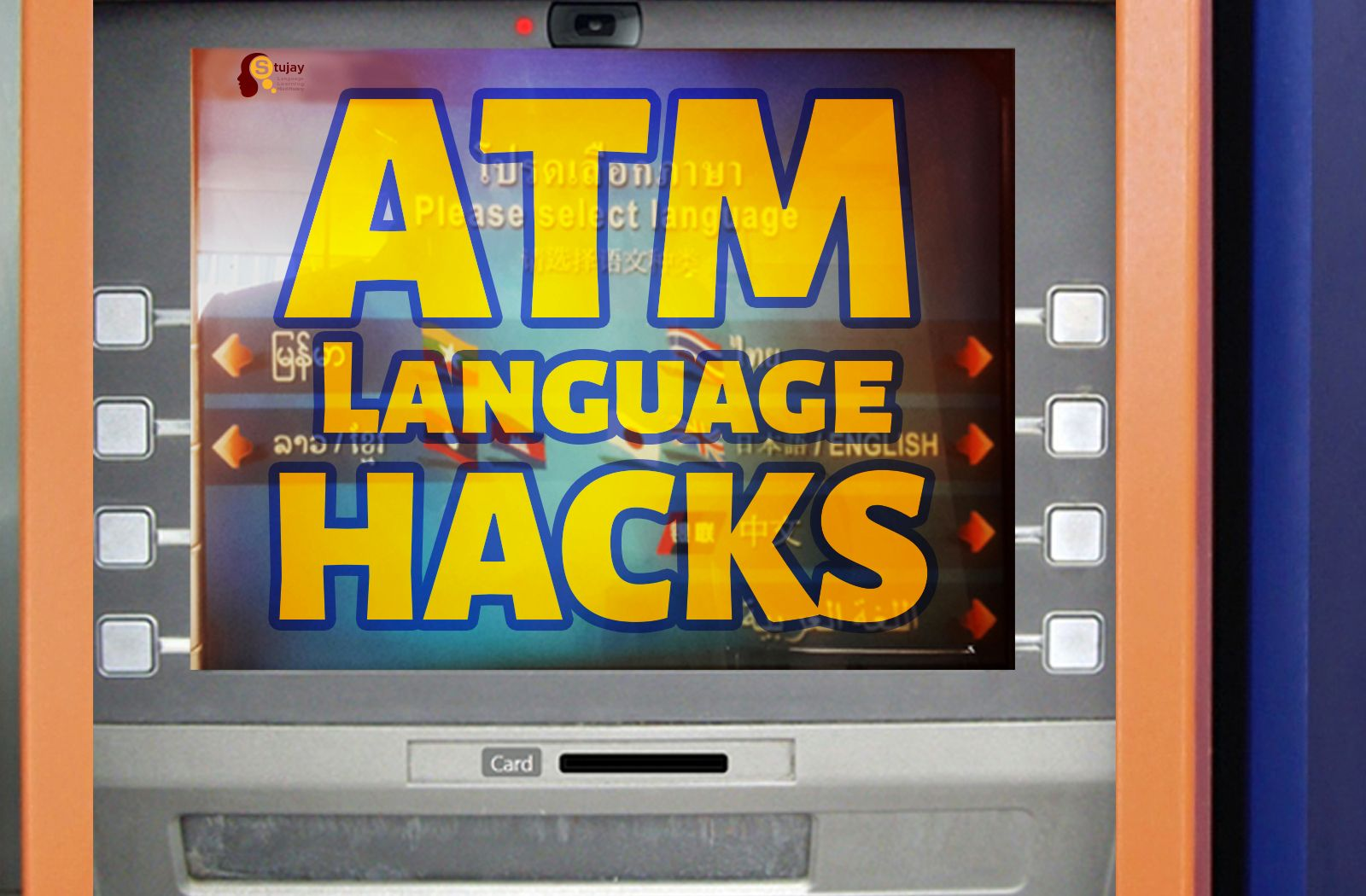 Automatic Teller Machine Hacks - Getting More from your ATM