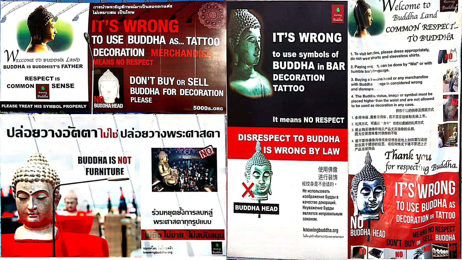 Thai-buddha-no-tattoo-signs