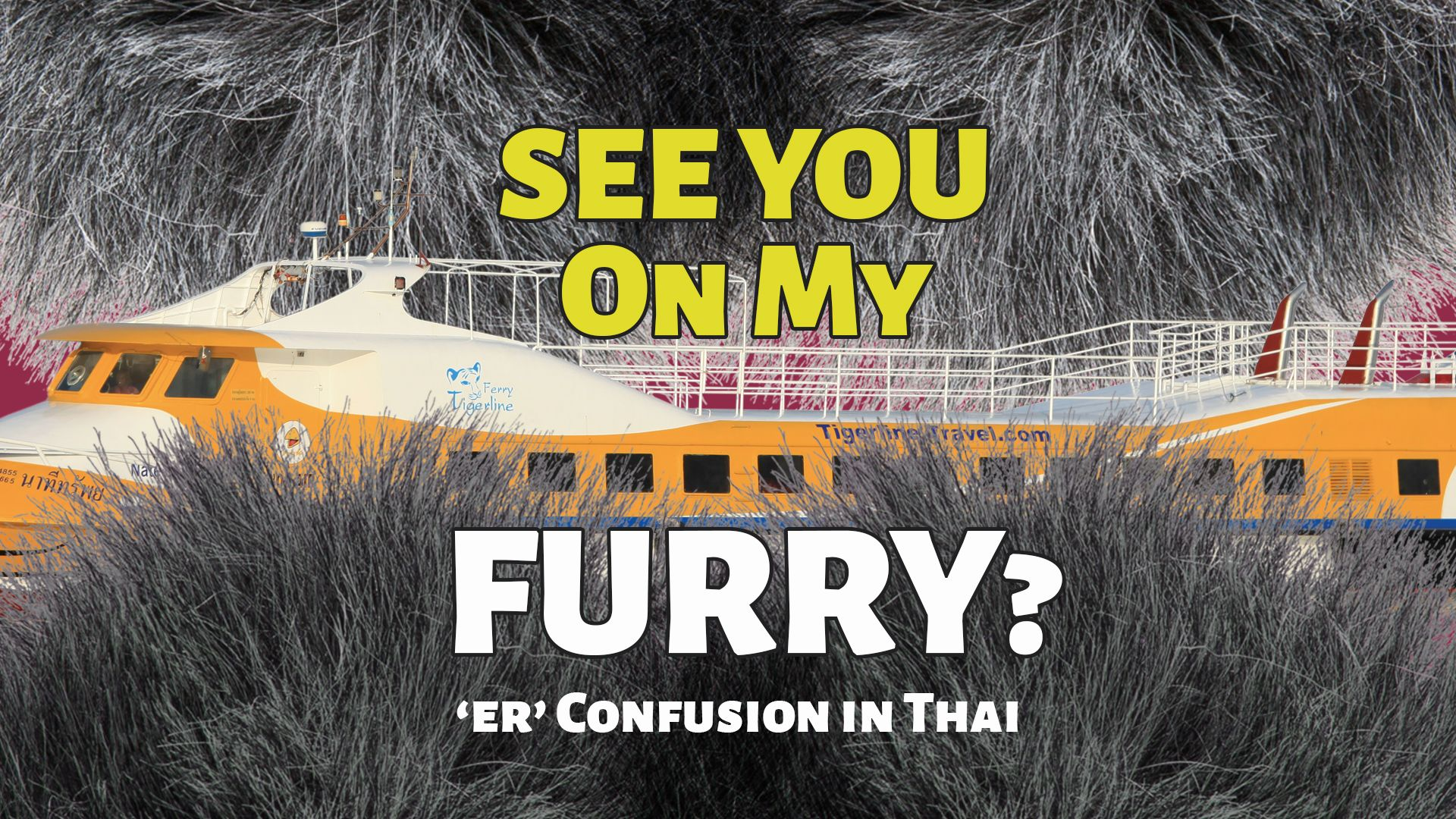 """I'll see you on my furry this evening"" - The Conundrum of Transliterating English 'er' into Thai'"
