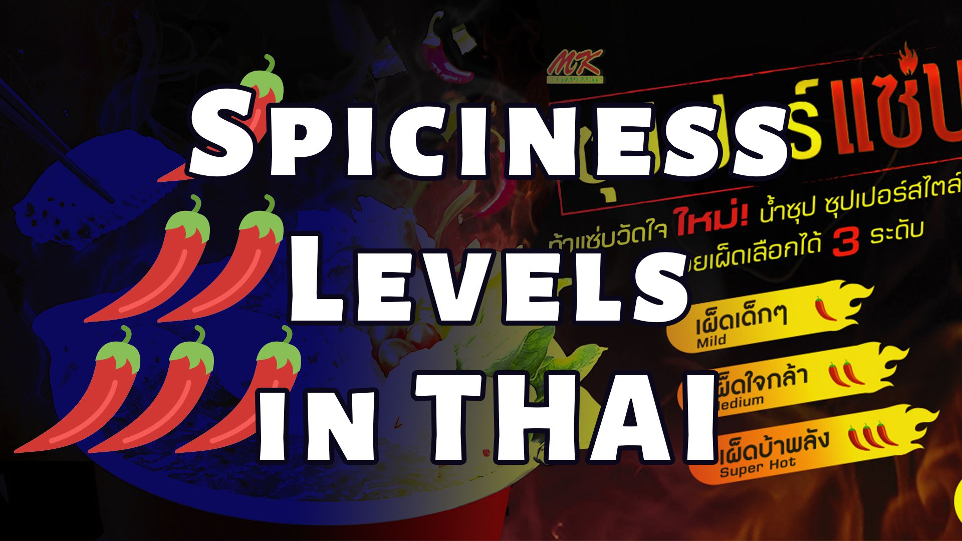 Thai Spiciness Levels