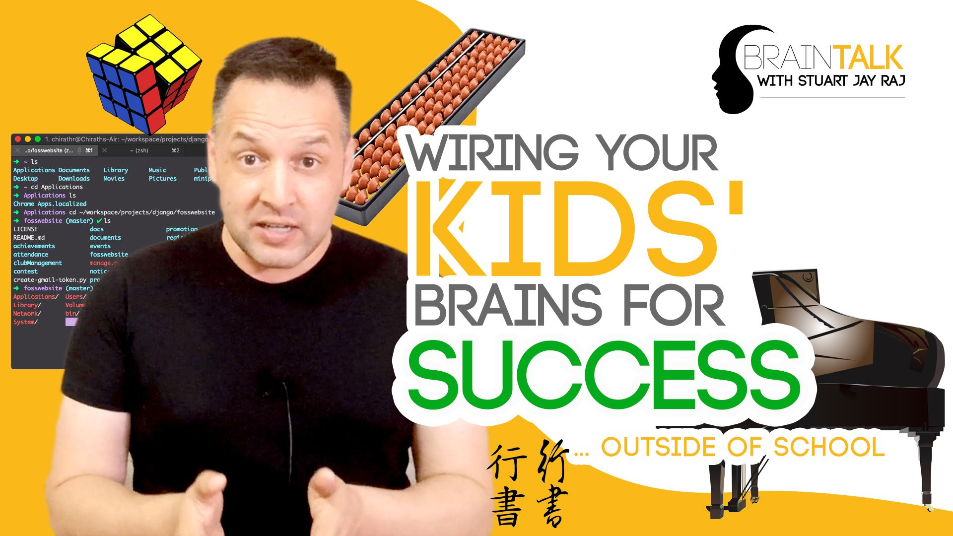 BrainTalk - Wiring Your Kids' Brains for Success - Is there Need for School Anymore?